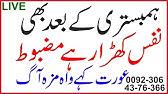 Top Special Interesting Book Story Komal Ki Kahaani In Urdu