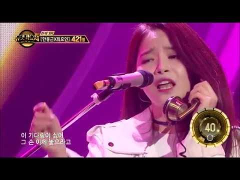 【TVPP】Solar(MAMAMOO) - That XX, 솔라(마마무) - 그XX @Duet Song Festival