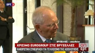 Δηλώσεις Σόιμπλε στο #eurogroup