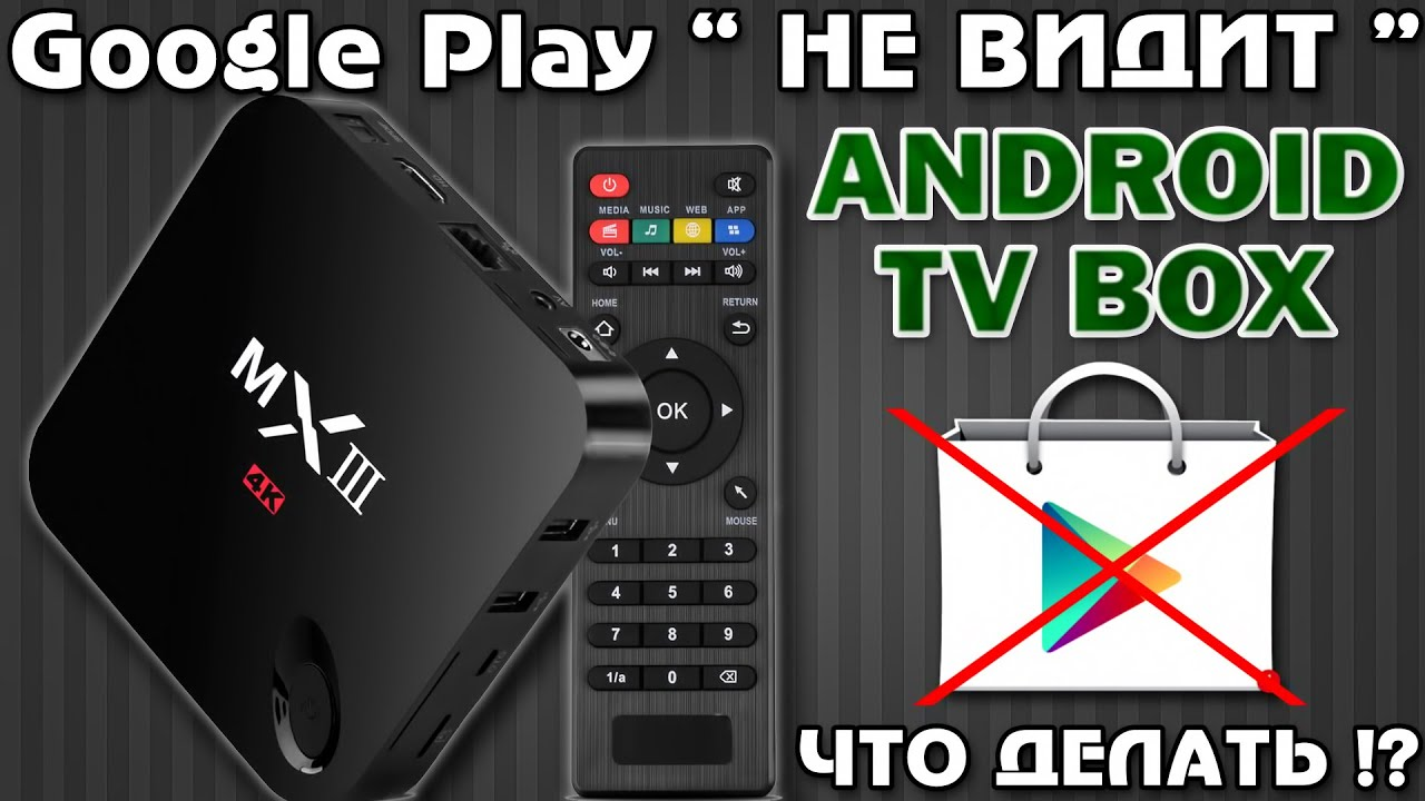 how to logout of google play on android box