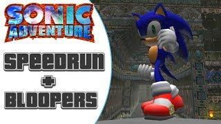 Sonic Adventure DX: Lost World Speedrun (01:03.86) + Bloopers
