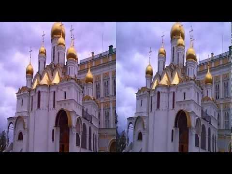 Kreml, Moscow 3D