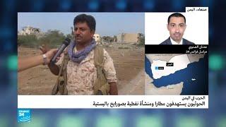 القوات الحكومية اليمنية تتقدم نحو محافظة الحديدة