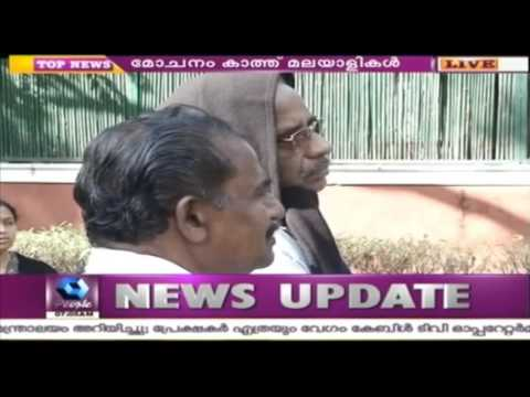 Malayali In Togo Jail; Relatives Submit Complaint To External Affairs Ministry