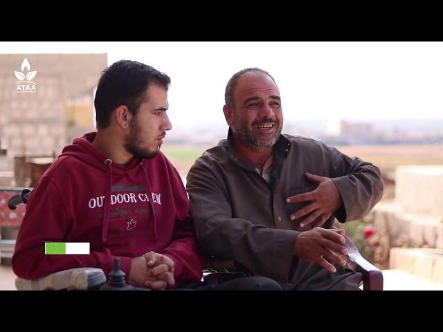 إصرار على الحياة - قصة نجاح جديدة في دار عطاء للضيافة في الريحانية بتركيا