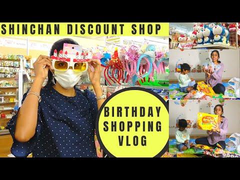 Krishiv birthday shopping