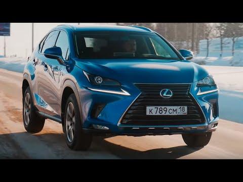 LEXUS NX300: Немецкие технологии в Тойоте