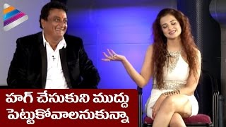 Saloni about KISSING & HUGGING 30 Years Industry Prudhviraj | Meelo Evaru Koteeswarudu Telugu Movie