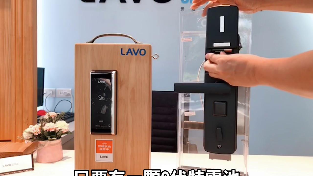 LAVO電子鎖沒電怎麼辦?! 9V電池 vs 行動電源緊急充電哪個好?? - YouTube