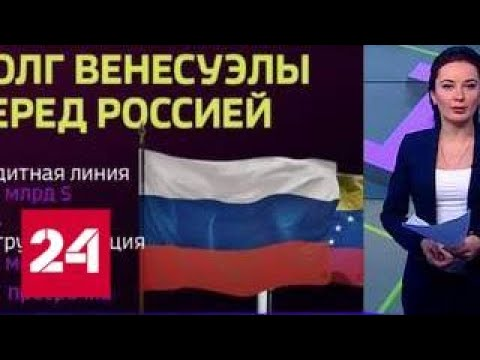 программа россия 1 1 ноября
