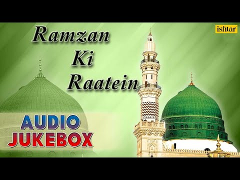 Ramzan Ki Raatein - Muslim Devotional Songs | Audio Jukebox
