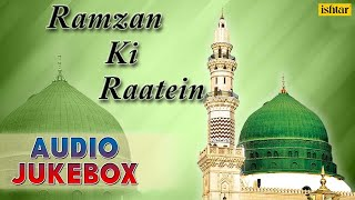 Ramzan Ki Raatein - Muslim Devotional Songs | Audio Jukebox