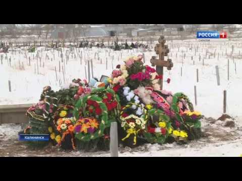 11-летняя девочка погибла во время катания с горки в Калининске