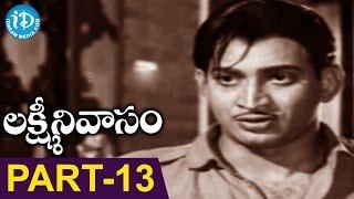 Lakshmi Nivaasam Full Movie Part 13 || Krishna, Sobhan Babu, Vanisree || K V Mahadevan
