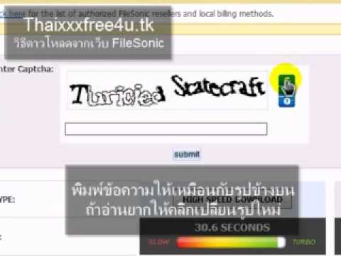 how to download from filesonic