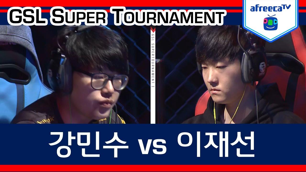 Gsl Super Tournament
