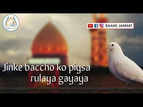 mere-hussain-tujhe-salam-|-new-whatsapp-status-|-muharram-special-status-|-new-muharram-status-2019