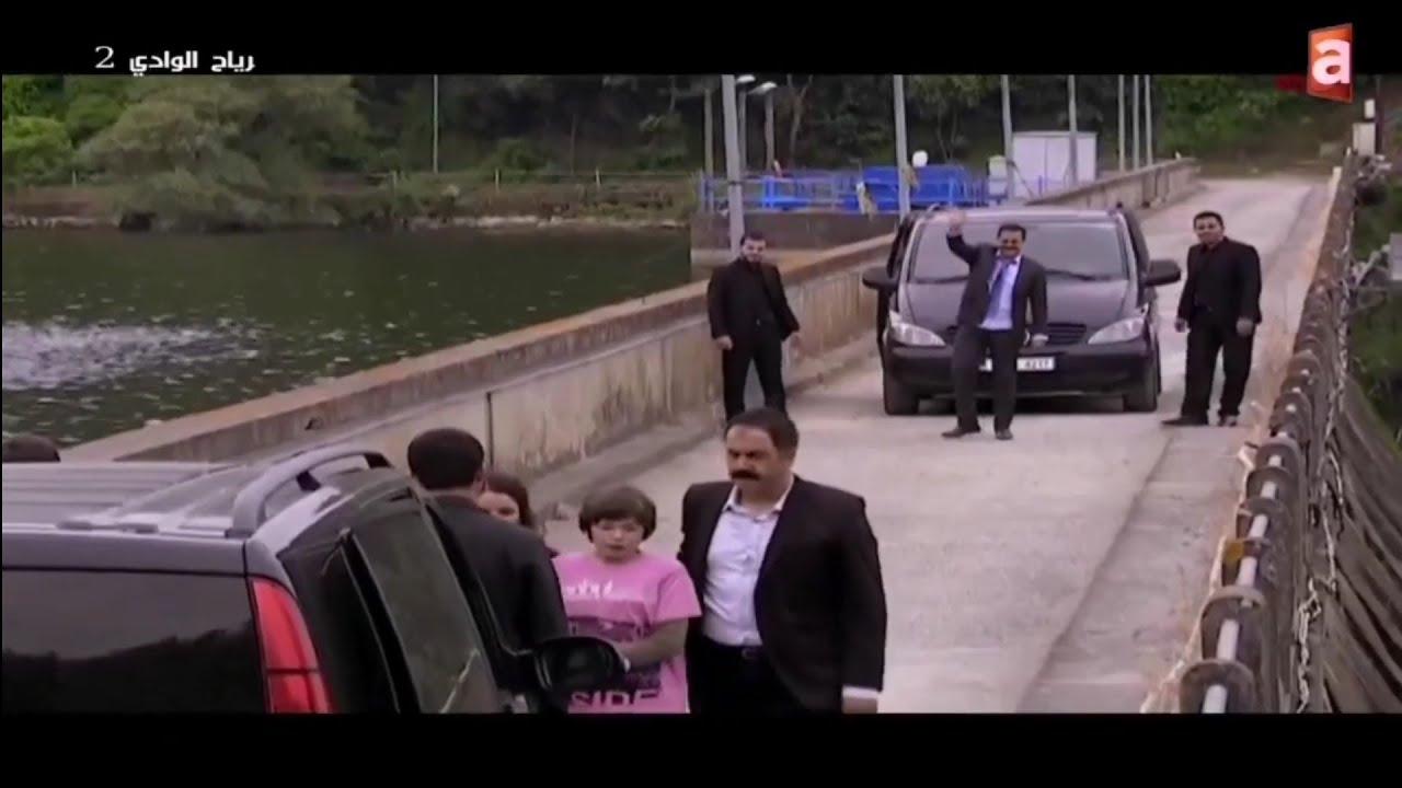 مسلسل المطاردة..... غيس وممدوح ينقذو نجيب وأولاده من ارزو
