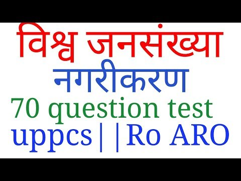 70 question test of world population,नगरीकरण for uppsc mains exam  Ro ARO exam  mppsc mains   upsc
