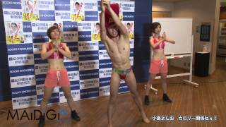 お笑い芸人の小島よしおさんが6月27日、東京都内で行われた「カロリー関...