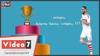 بالفيديوجراف.. أحمد عيد عبد الملك.. 7 أهداف تفصله عن نادى المائة