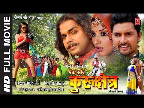 EK AUR KURUKSHETRA | FULL MOVIE IN HD |...