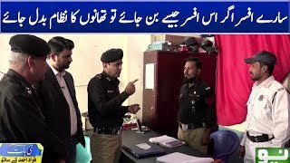 DR Ameer Sheikh is an Example of a Great Police Officer | Nayi Baat | Neo News