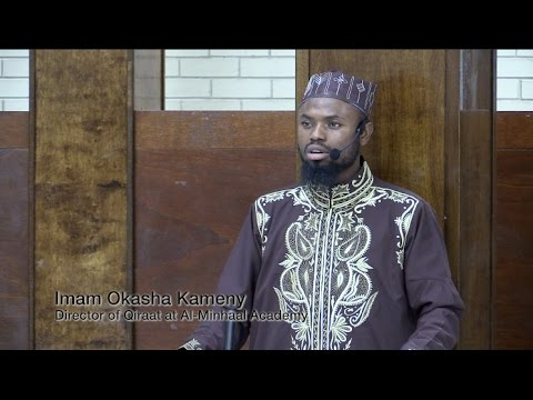 Sh. Okasha Kameny, Quran Recitation