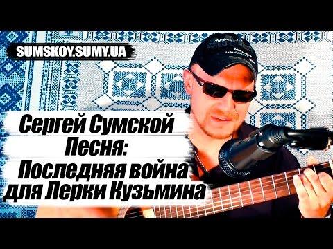 Coldplay - Hymn For The Weekend — слушать онлайн