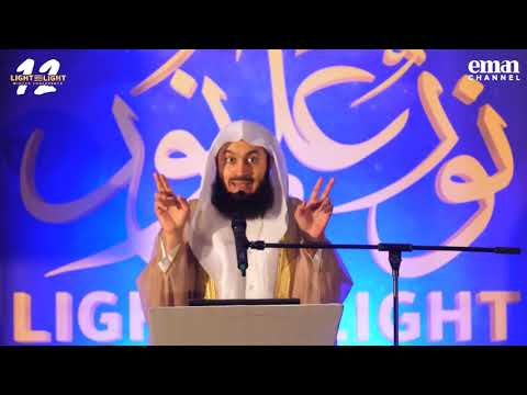 Those Who Depend On Allah - Mufti Menk