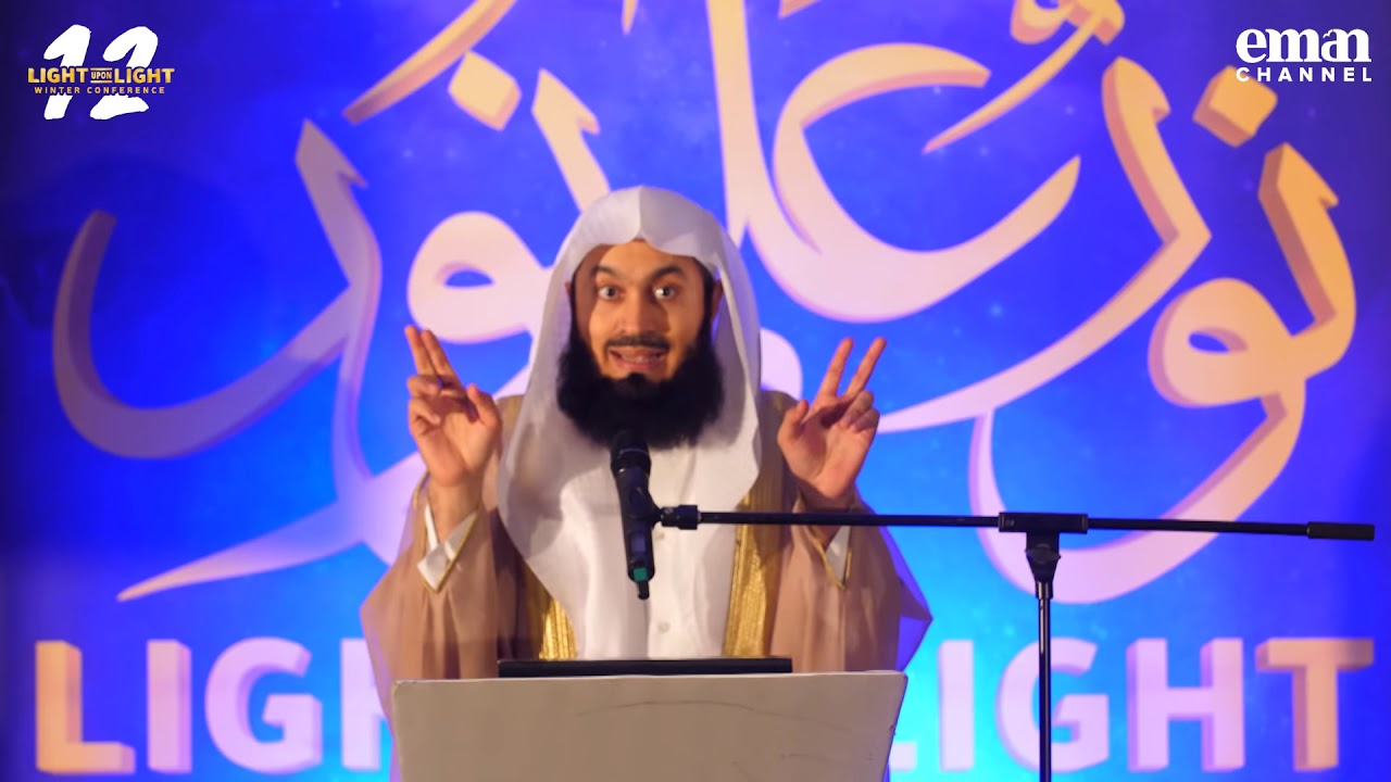 Download Those Who Depend on Allah - Mufti Menk