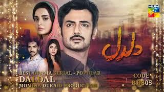 Kashmir 6th HUM Awards 2018   Viewer's Choice Award Best Drama Serial Popular