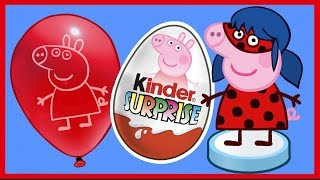 Киндер Сюрприз. Свинка Пеппа и супергерои. 2 СЕРИЯ. Peppa Pig. Kinder Surprise.