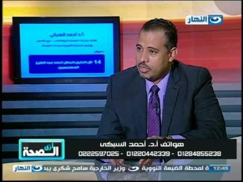برنامج #ازى_الصحة | مشاكل السمنة وطرق علاجها و أجدد وسائ...
