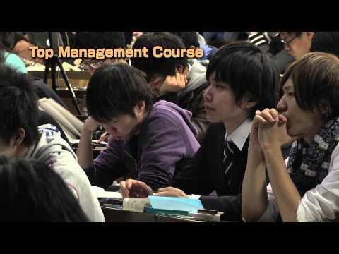 Kobe University School of Business Administration 2013