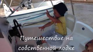 Zakynthos 2013(, 2013-08-09T19:20:16.000Z)