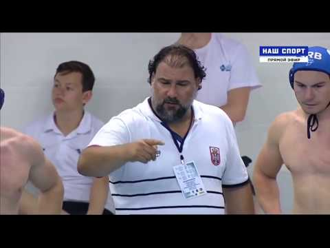 Water polo   Super Finale World League 2017   Italy   Serbia Full game   Final