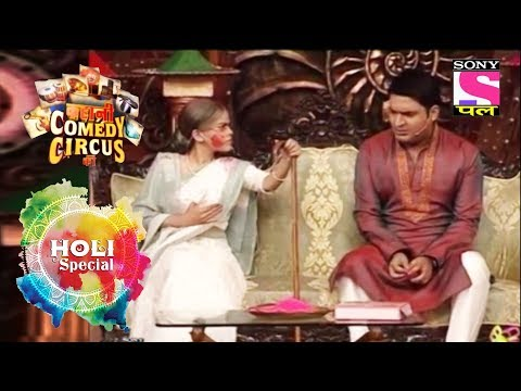 Holi Special | Kapil Teases Old Lady Shumona For Playing Holi | Kahani Comedy Circus Ki