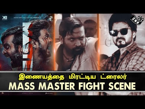 master-massive-fight-scene---stunning-bgm-|-trailer-gives-more-expectation-|-hollywod