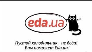 Eda.ua: кот в холодильнике