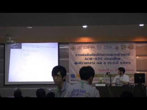เฉลยข้อสอบการแข่งขันเขียนโปรแกรมคอมพิวเตอร์ ACM-ICPC Thailand ประจำปี 2556