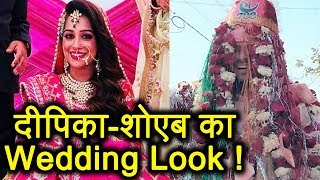Dipika Kakar - Shoaib Ibrahim's WEDDING look is STUNNING ; Watch video | FilmiBeat