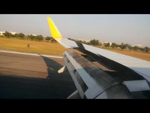 เครื่องบินกำลังจะลงนครศรี - กทม.