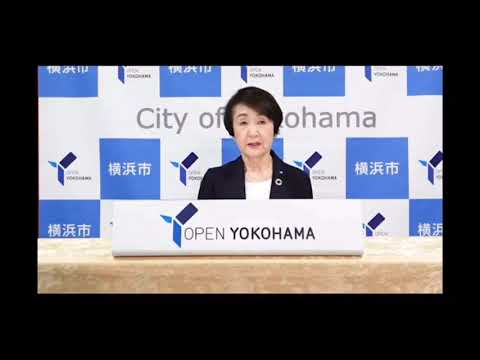 Video message from the Mayor HAYASHI Fumiko to businesses in Yokohama(2020.4.16)