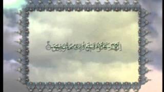 Surah Al-Waqi'ah (Chapter 56) with Urdu translation, Tilawat Holy Quran, Islam Ahmadiyya