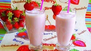 Молочный коктейль с клубникой и мороженым