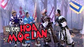 VÂN SƠN| Hoa Mộc Lan | Vân Sơn - Bảo Liêm - Quang Minh - Hồng Đào - Văn Chung- Giáng Ngọc- Mỹ Trinh.