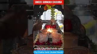 Dinhara Sawan Ja  by Gurmukh Chughria - Chaliha Sahib Jhulelal Mandir