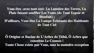 Jawâhirul Haqâ-iqid Daqîqati - Français thumbnail