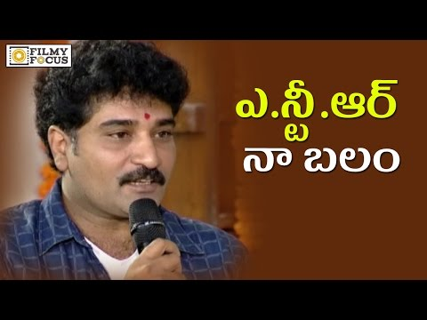 Rajeev Kanakala Emotional Words about NTR...